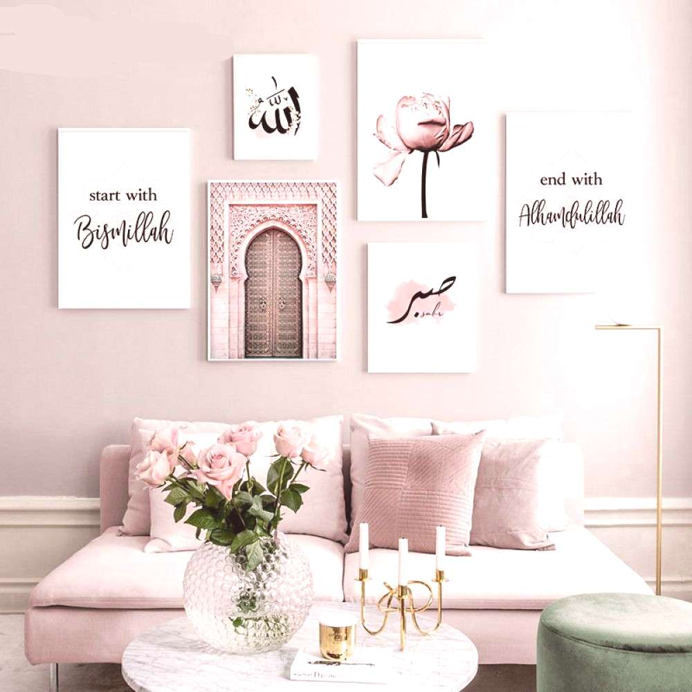 Allah Islamic Wall Art Canvas Poster Pink Flower Old Gate Muslim Print Nordic Decorative Picture Pa
